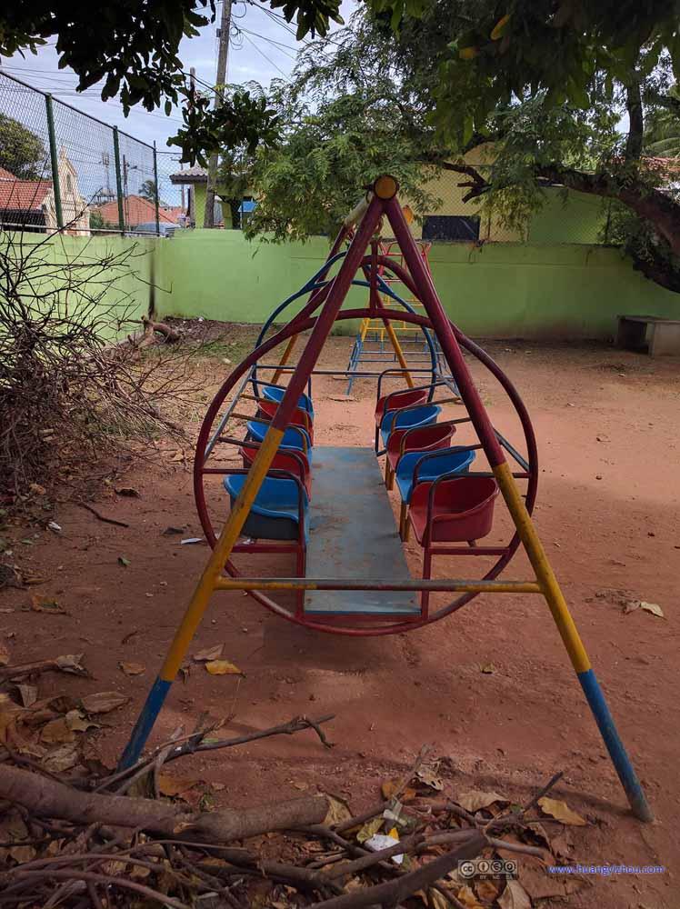 Playground of Church School