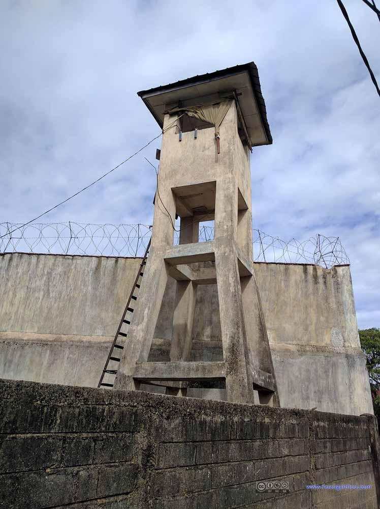 Guardhouse of Negombo Prison