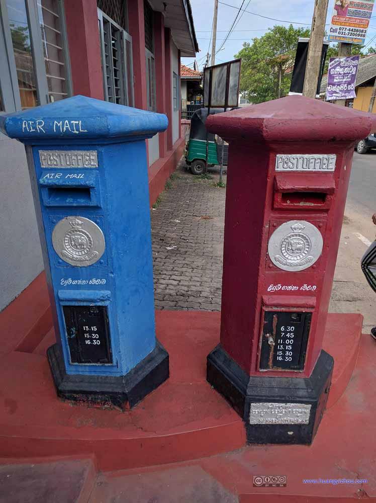 Mailbox at Negombo Post Office