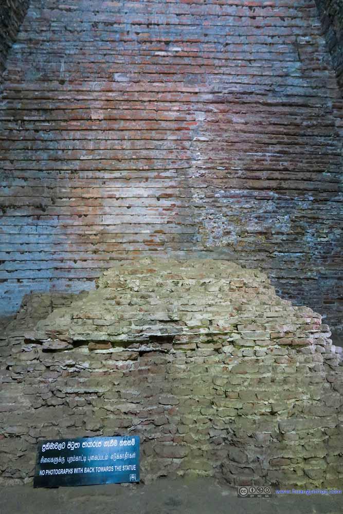 Buddha Seat Ruins in Thuparamaya