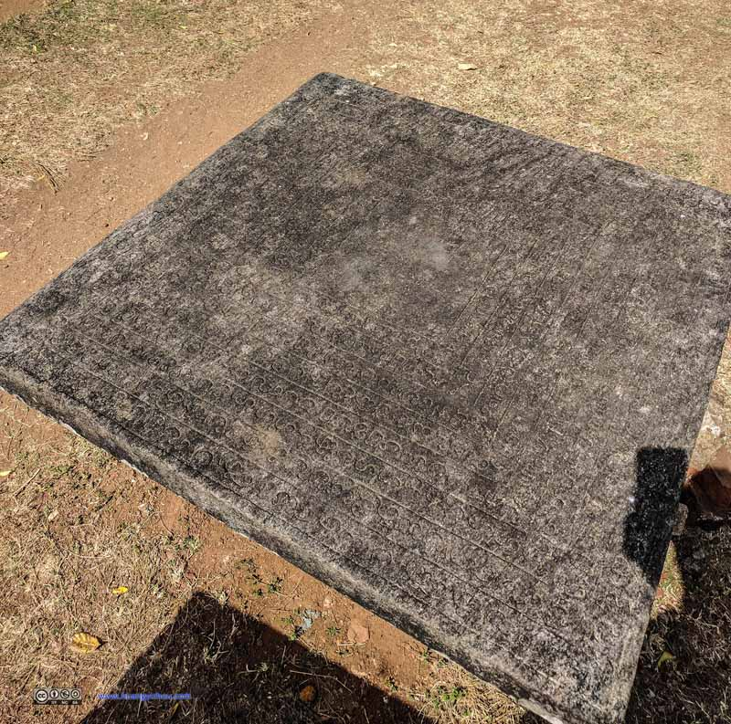 Stone Seat Inscription