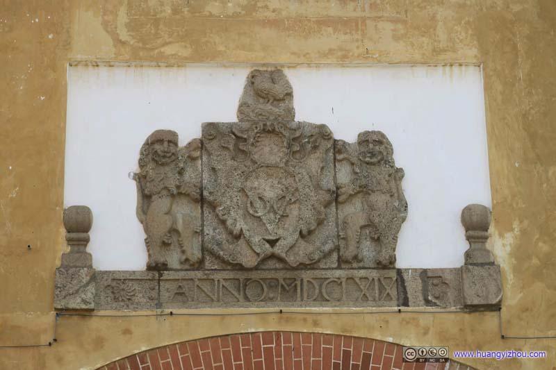 Detail of Main Gate