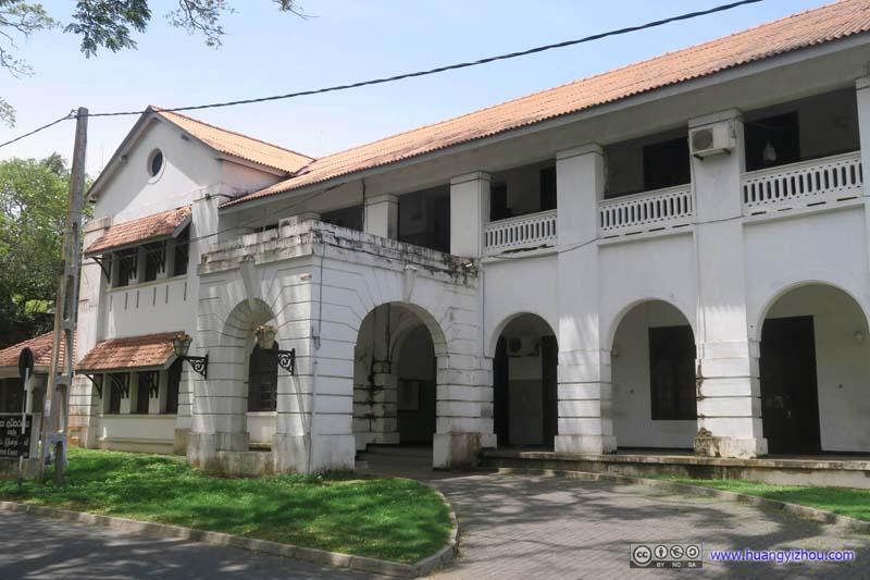 Galle District Court