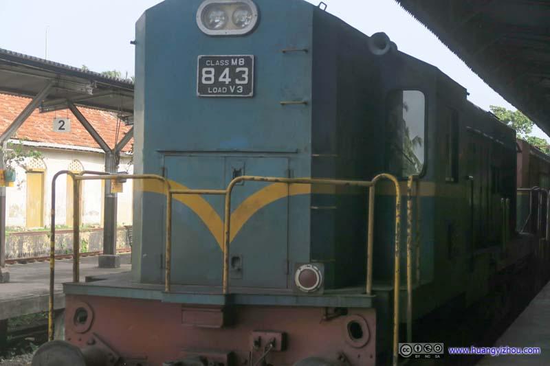 Locomotive Arriving