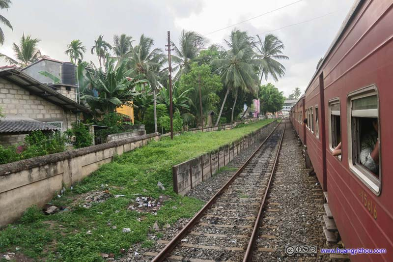 Aluthgama Railway Station