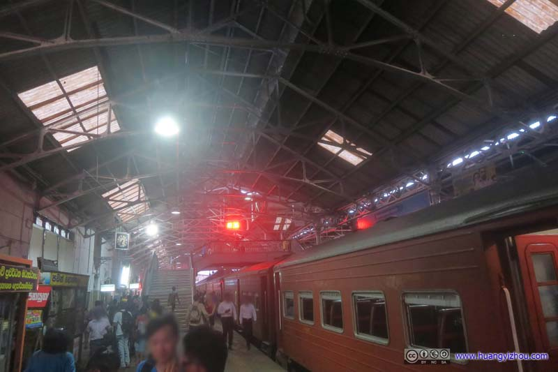 Colombo Fort Railway Station Interior