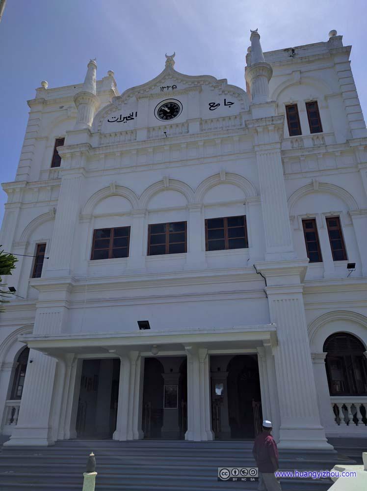 Meeran Jumma Masjid