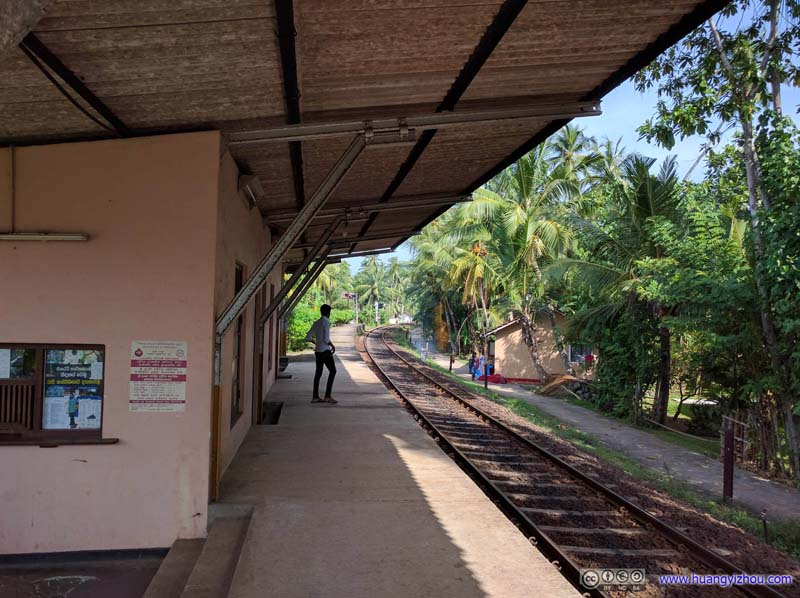 Telwatta Railway Station