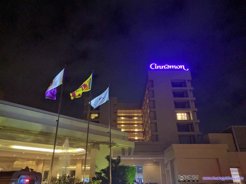 Cinnamon Grand Colombo Hotel