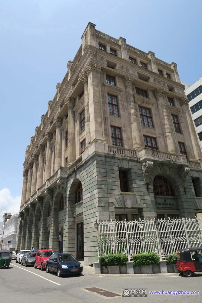Sri Lanka Central Bank Building