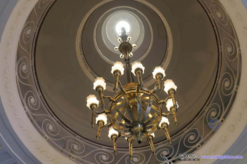 Dome and Chandelier
