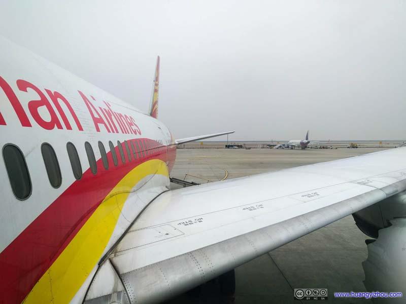 Boarding Flight to Boston