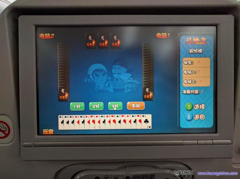 Games Onboard
