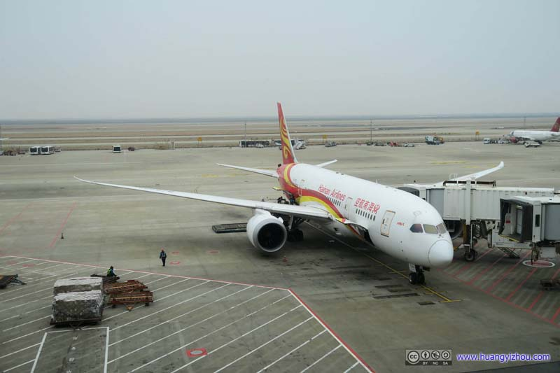 Hainan Airlines B787-9 (B-2773)