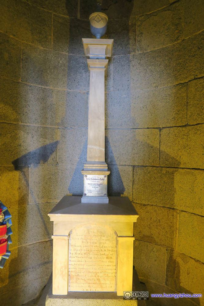 King Solomon Lodge Memorial