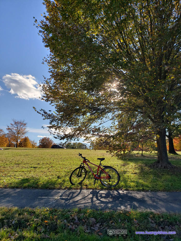 My Bike by Mt Vernon Trail