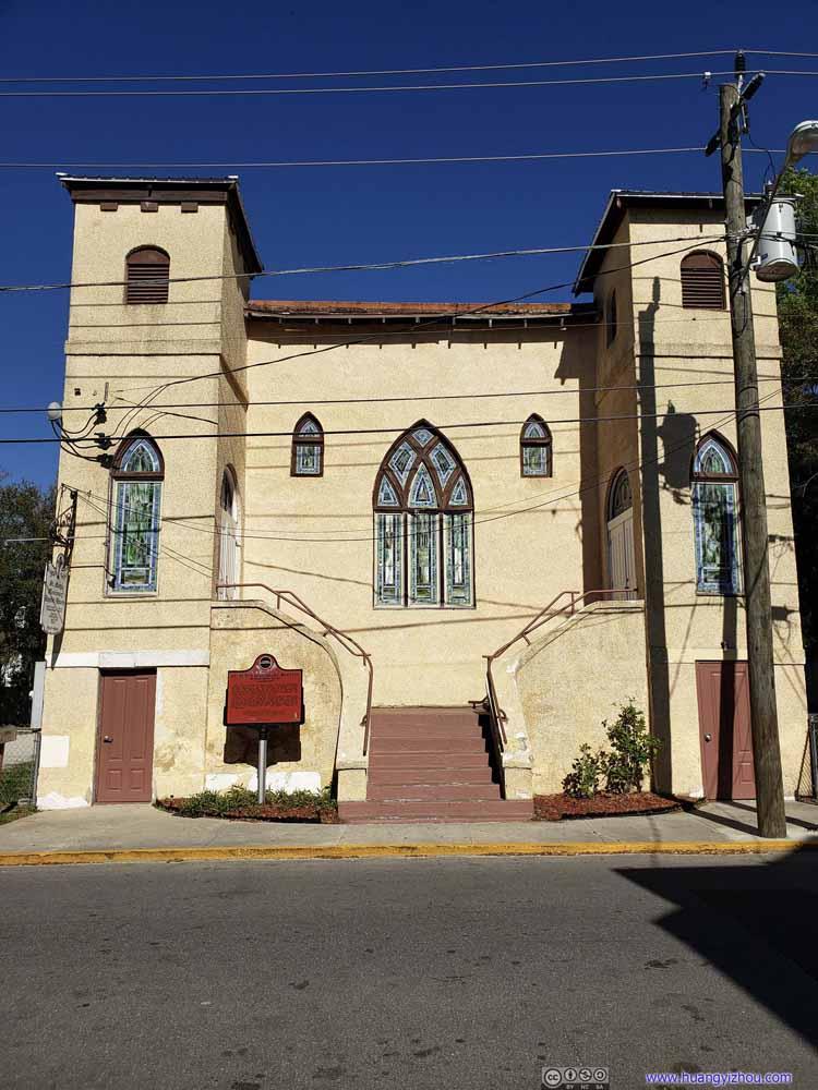 St. Mary's Missionary Baptist Church