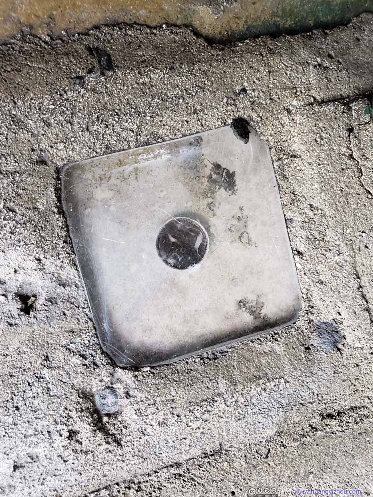 Penny Embedded in Cement