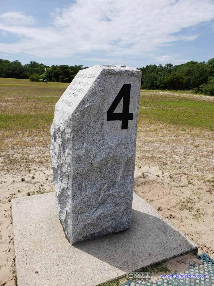 Stone Marking Final Flight