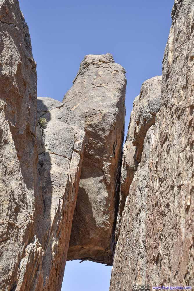 Rock atop Opening