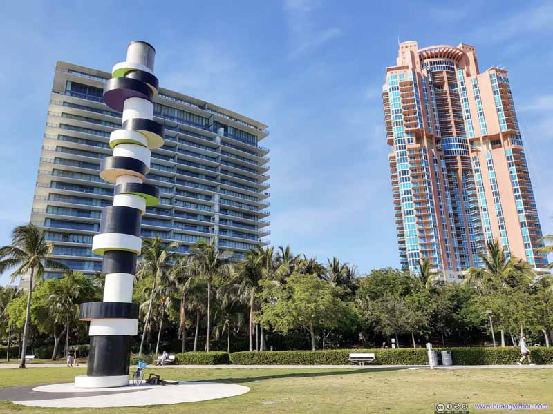 Coastal Condominiums