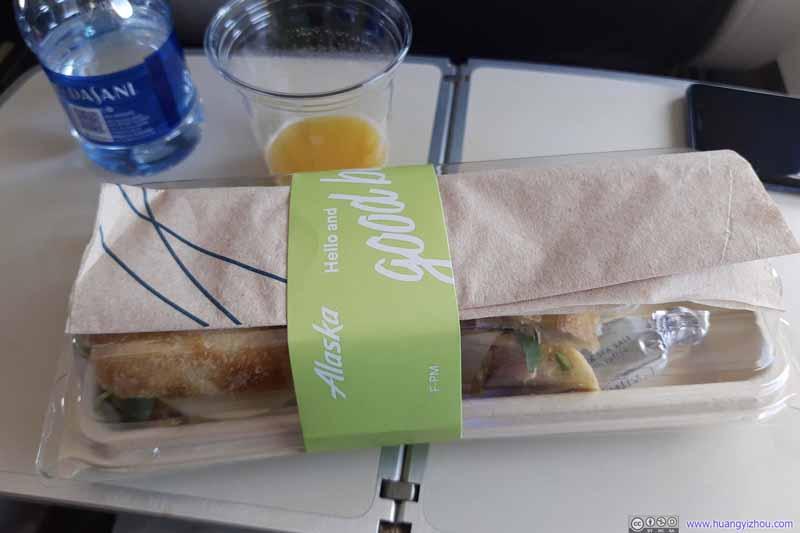 Meal - Sandwich